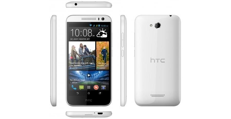 Ремонт мобильного телефона HTC Desire 616 Dual SIM