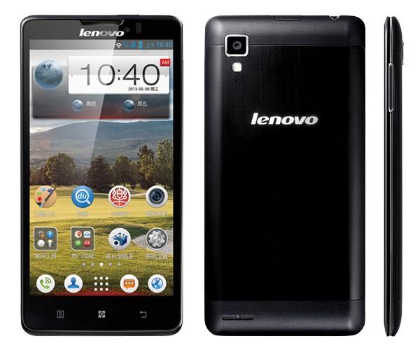 Ремонт мобильного телефона lenovo p780